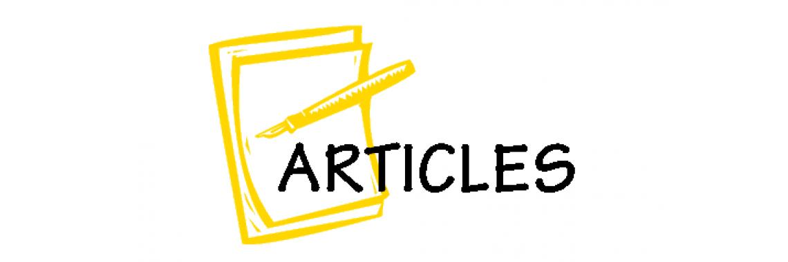 Статии