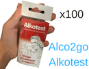 Еднократен Дрегер за алкохол Alkotest - пакет 100 броя
