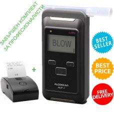 Дрегер за алкохол ALP-1 комплект + Специализиран мобилен принтер + 50 броя мундщук + резервни алкални батерии + една безплатна калибровка в гаранционния срок